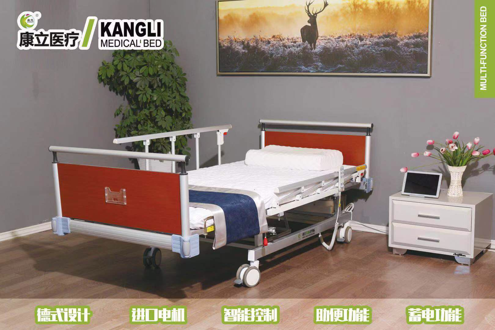 electric hospital bed with wheels