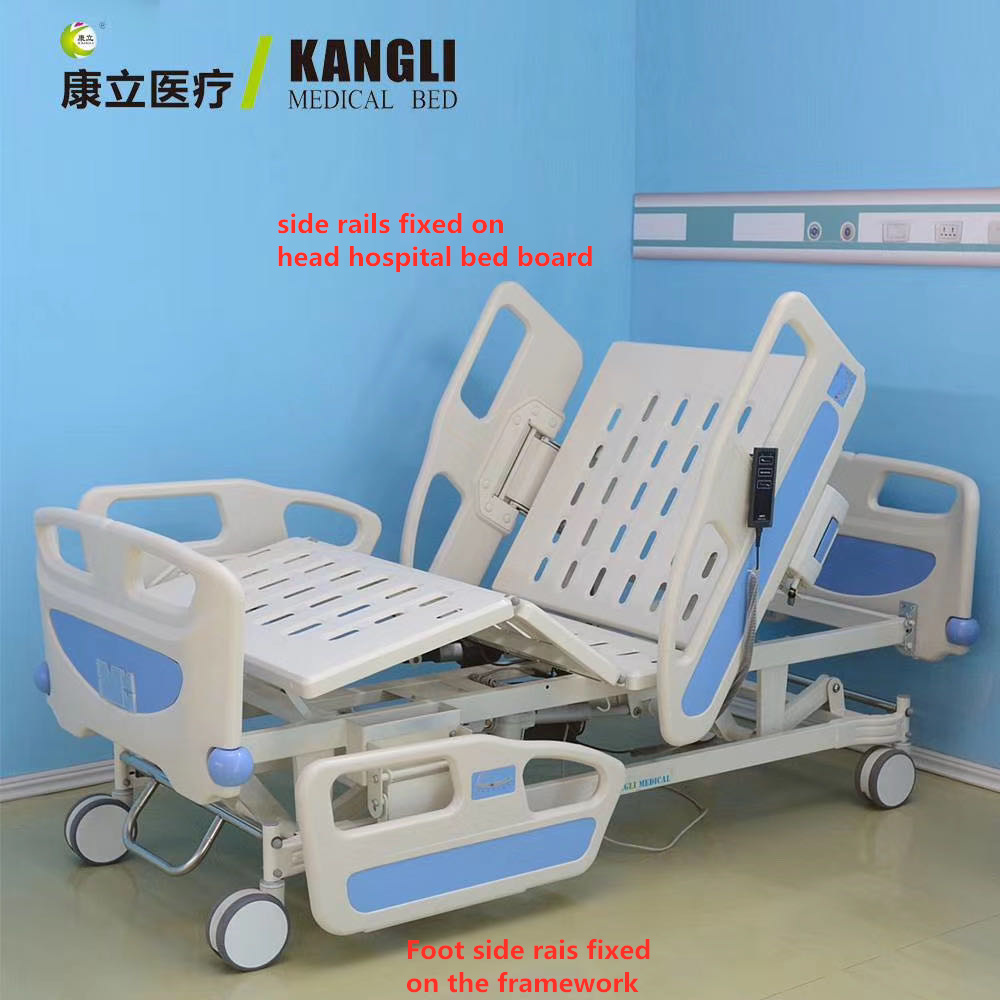 electric hospital beds with side rail