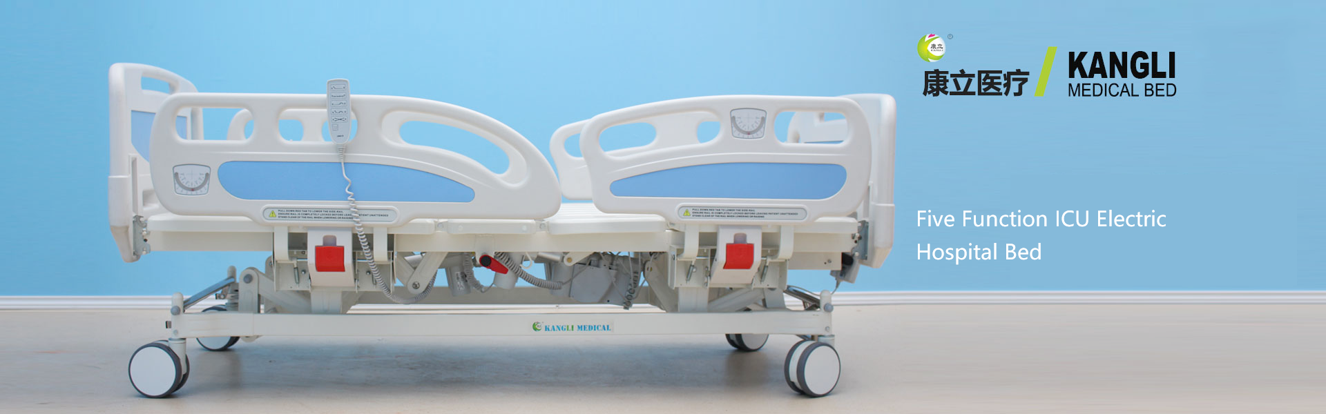 kangli icu electric bed